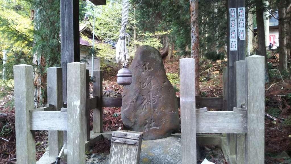 早池峯神社の建物その他