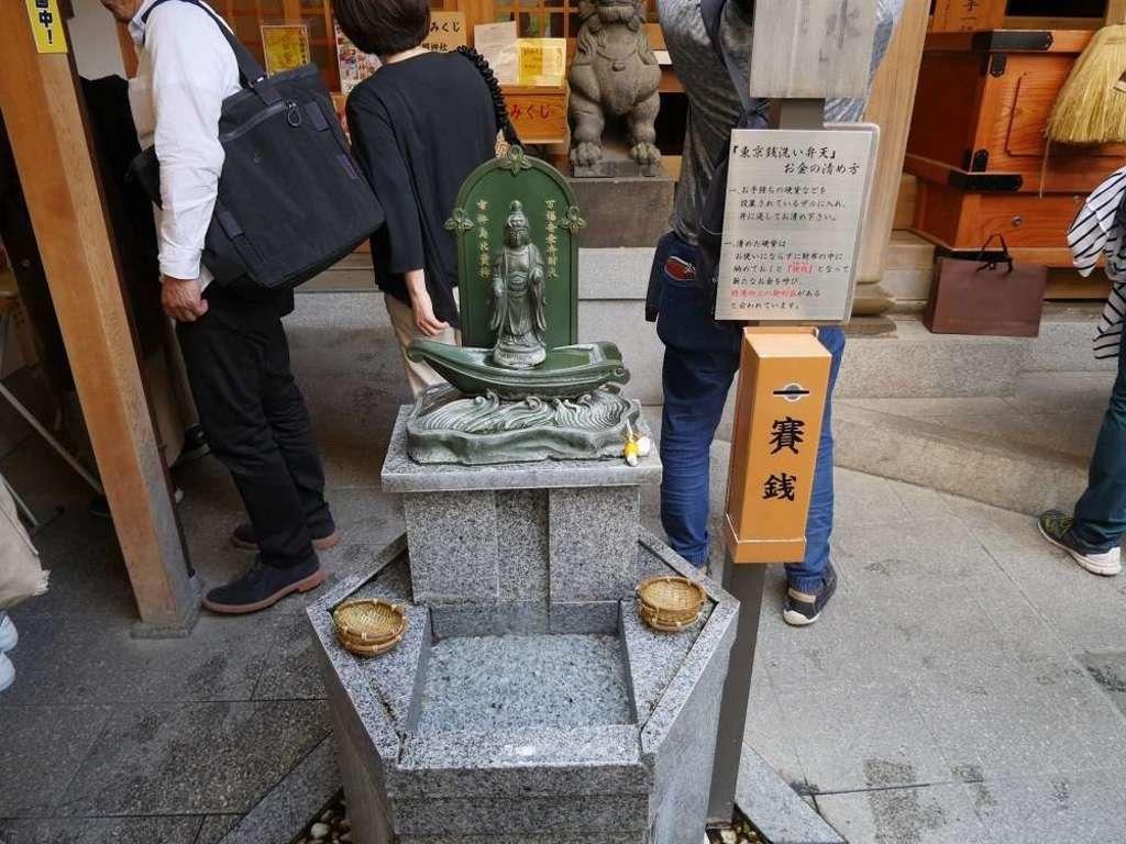小網神社の仏像