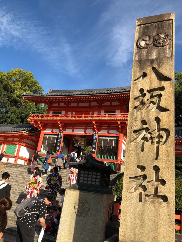 八坂神社(祇園さん)の山門