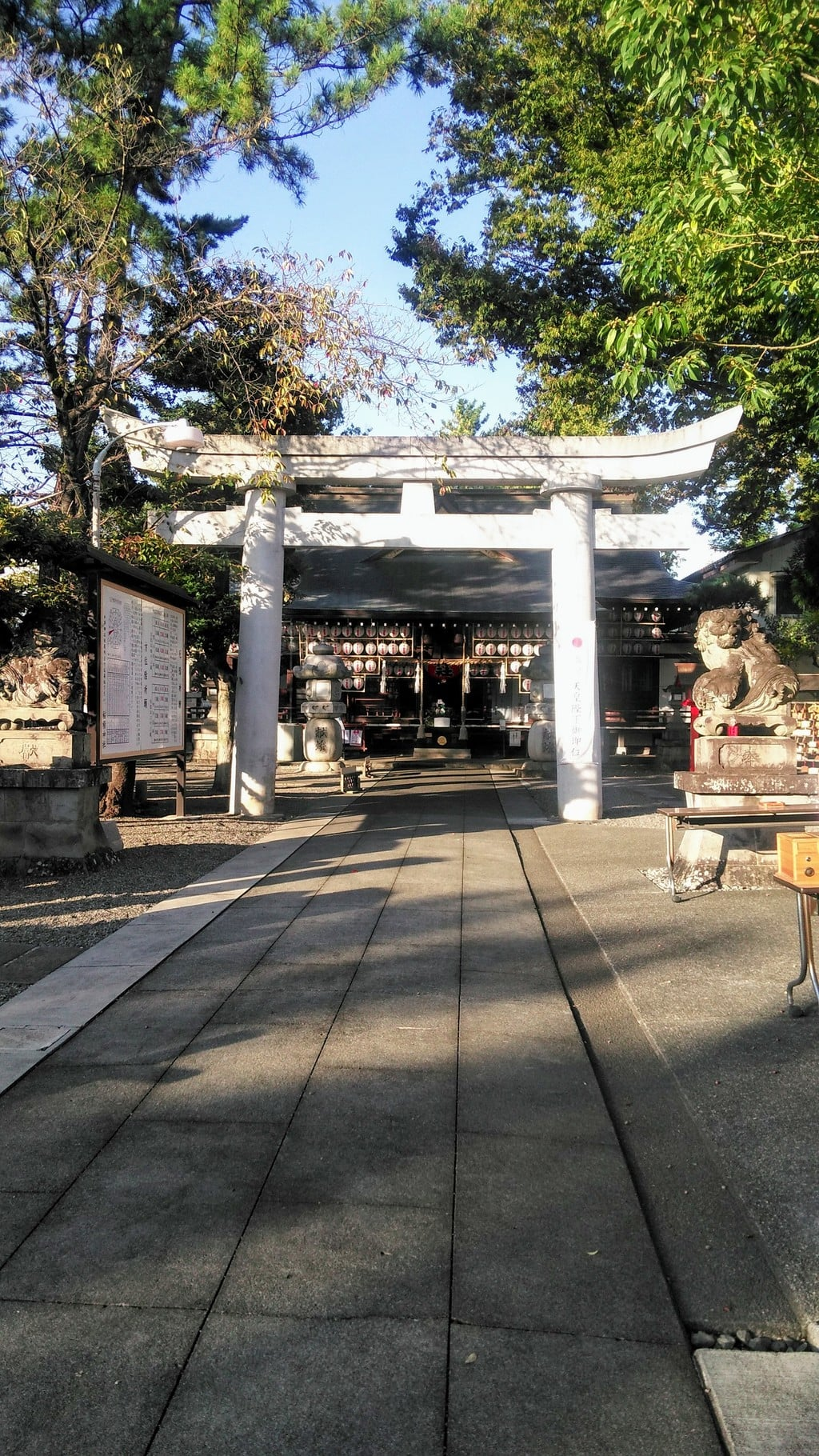 稲積神社の鳥居