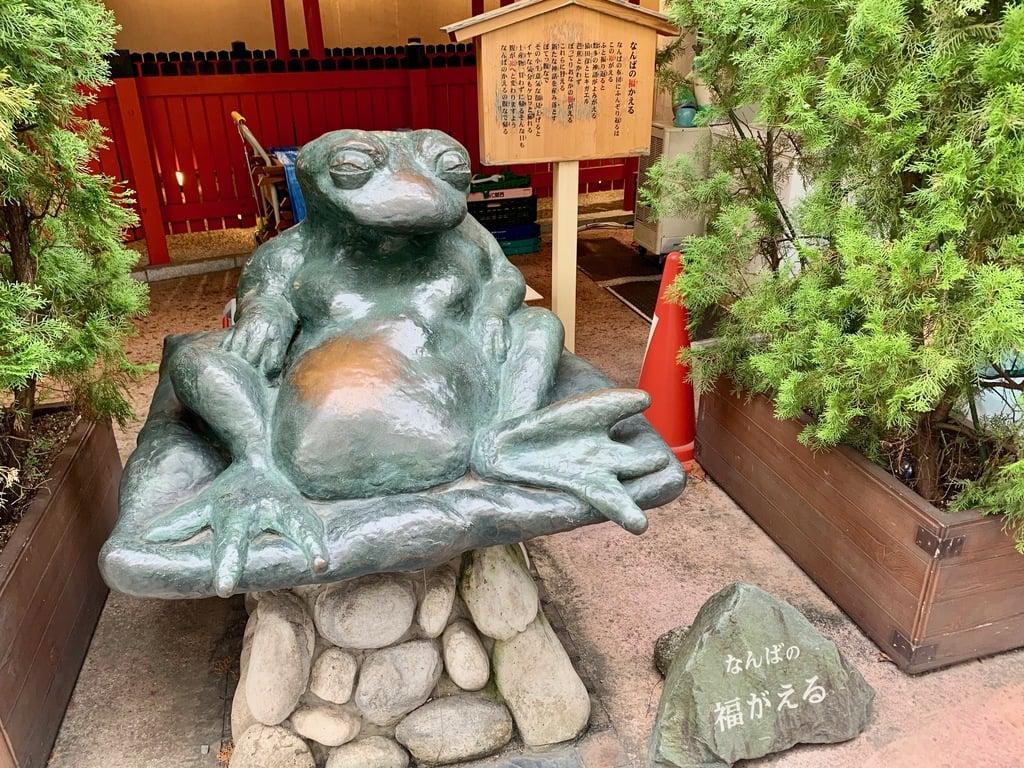 葵稲荷大神の狛犬