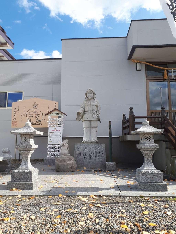 出雲大社新十津川分院の像