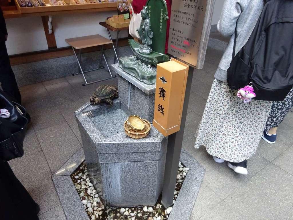 小網神社の像