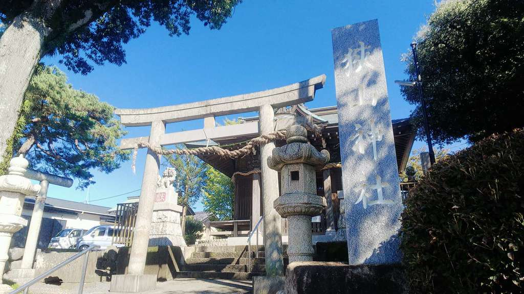 狭山神社の鳥居