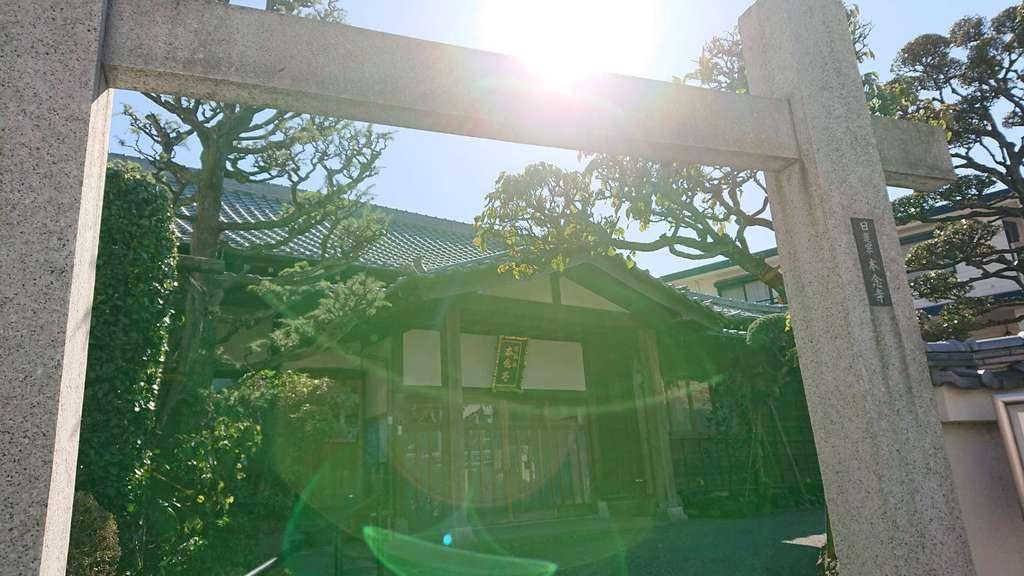 本念寺の鳥居