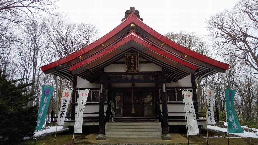 倶知安神社の本殿