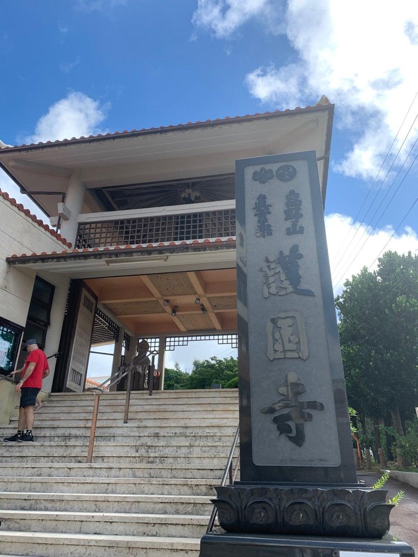 護国寺の建物その他