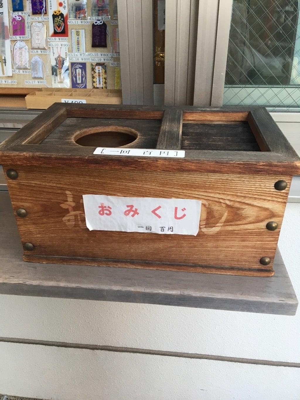 日比谷神社のおみくじ