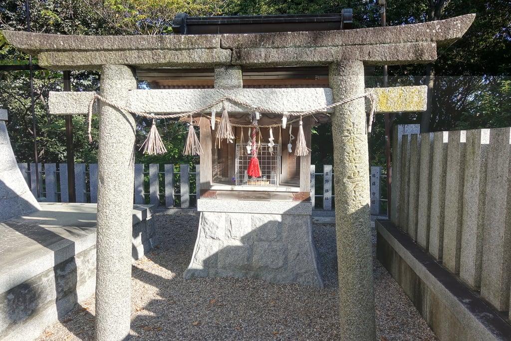 国中神社の末社