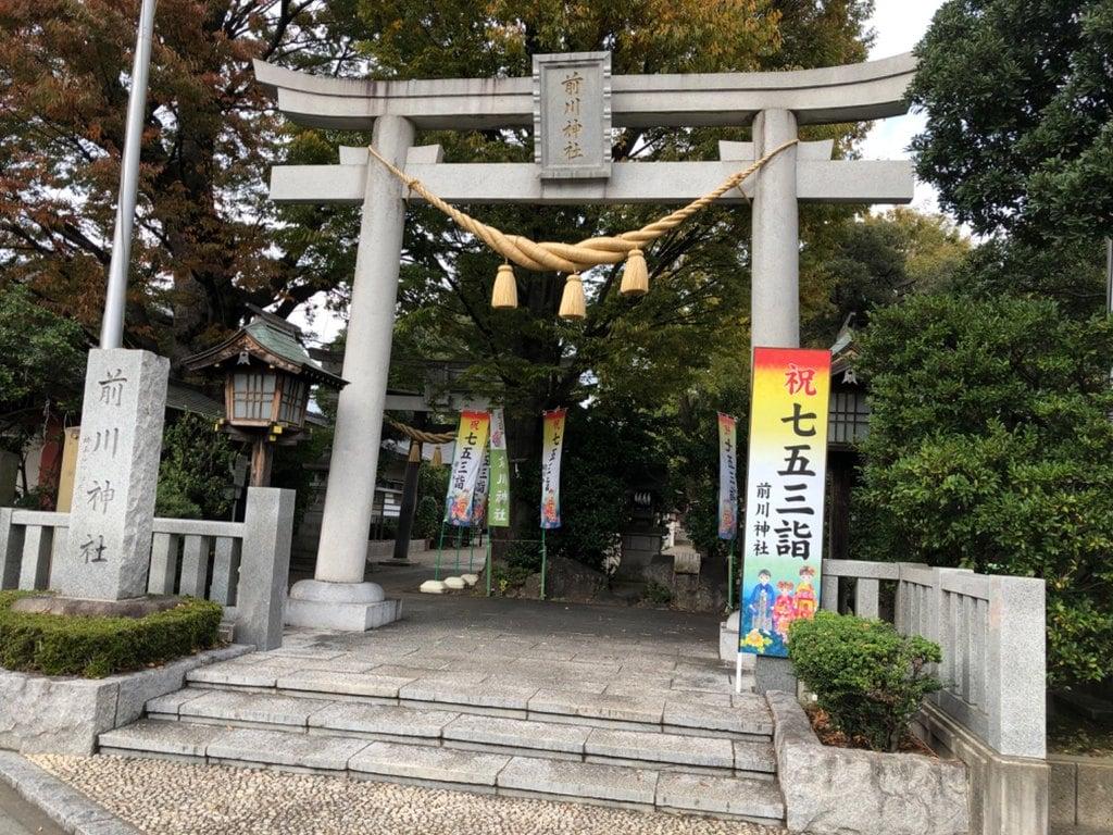 前川神社の鳥居