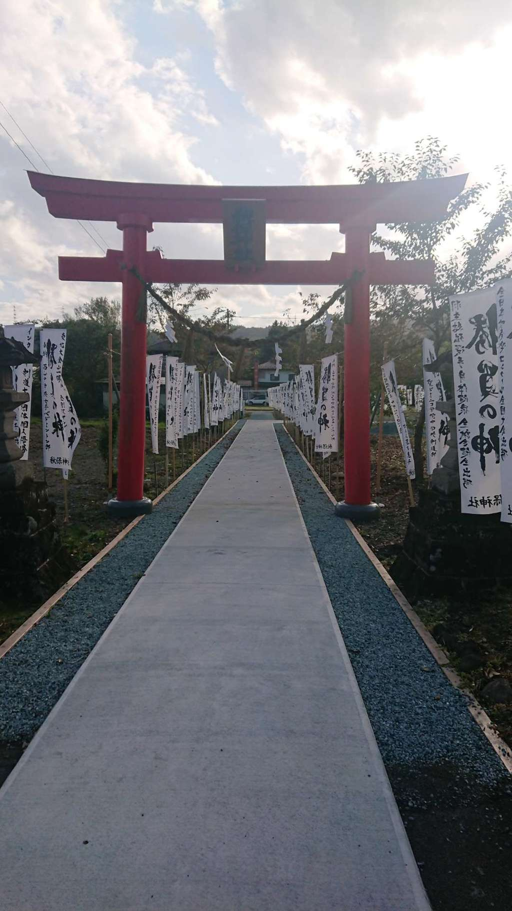 秋保神社の鳥居