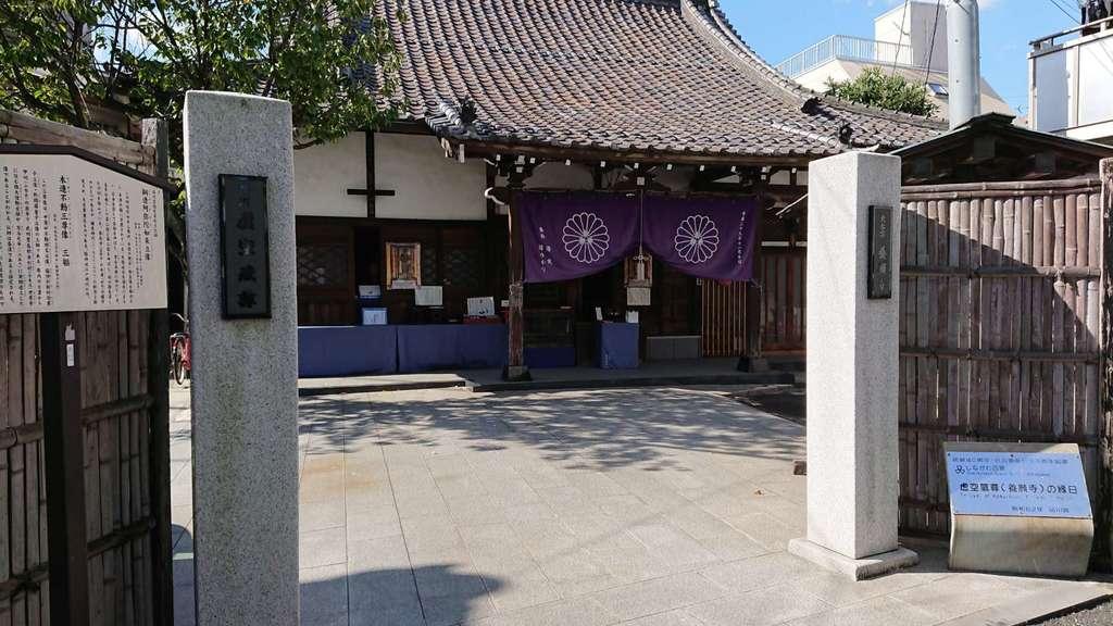 養願寺の建物その他