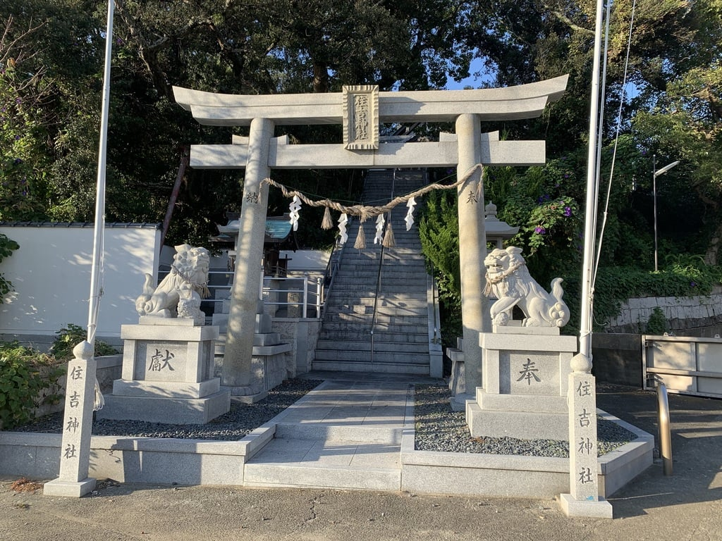 岬住吉神社の鳥居