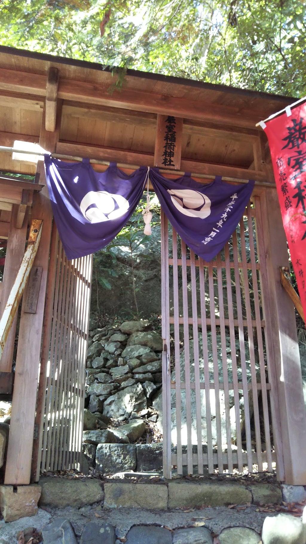 巖室神社の建物その他