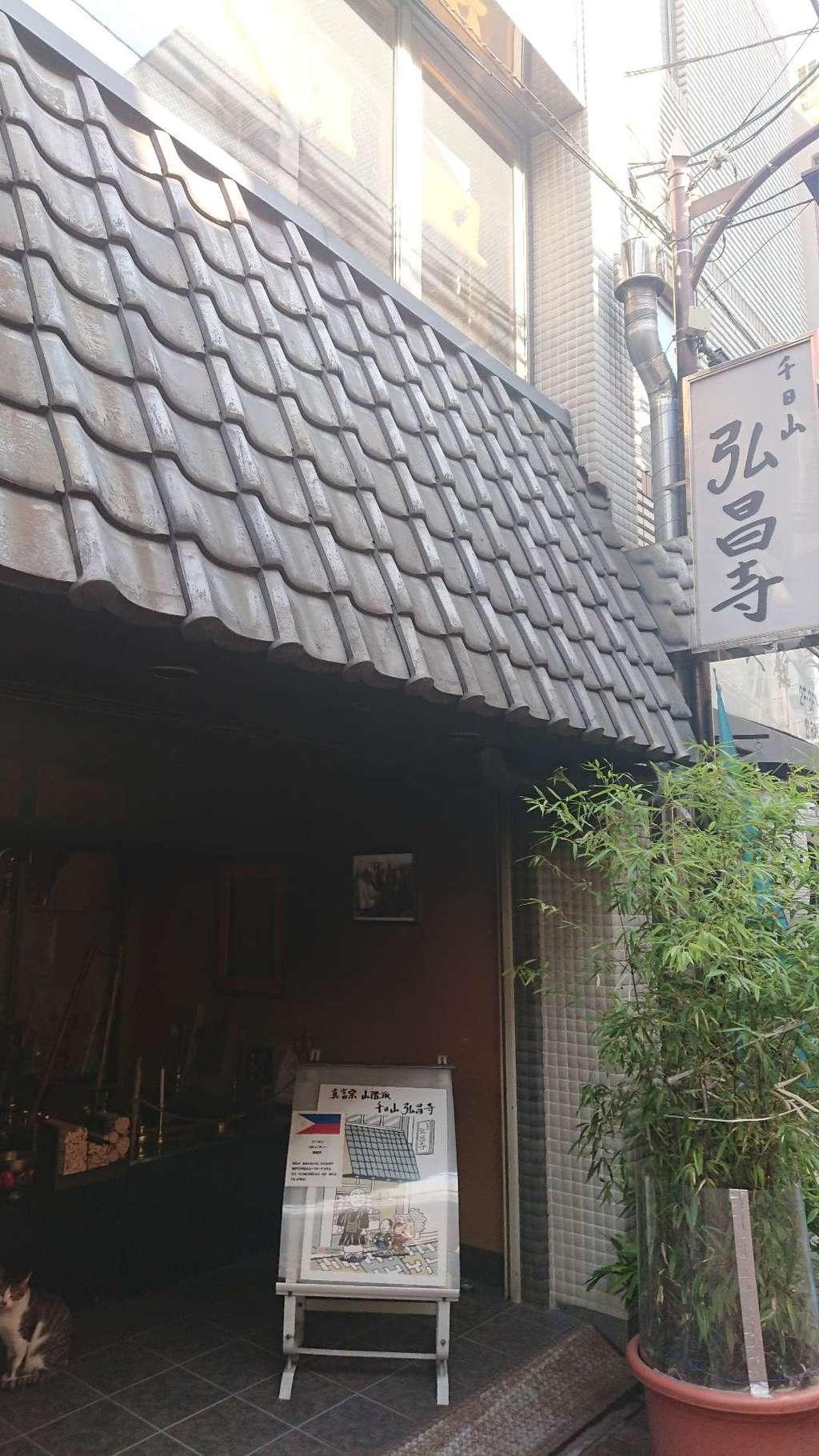 弘昌寺の本殿