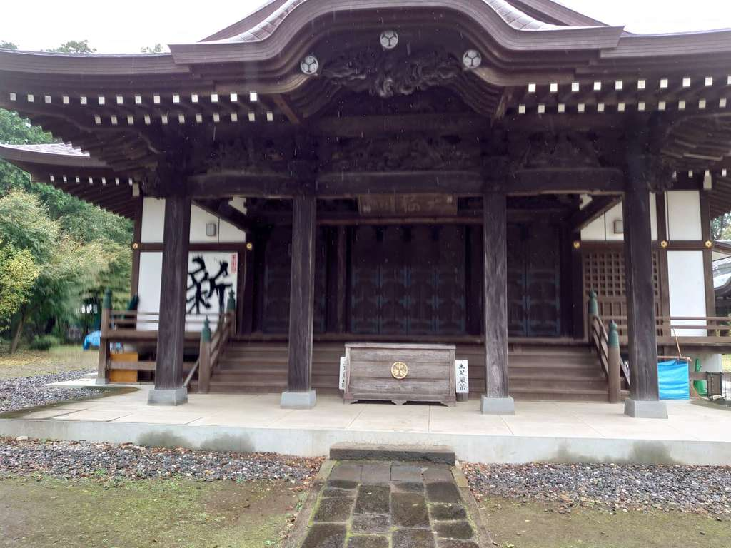 弘経寺(茨城県)