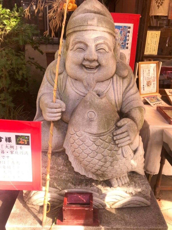 平塚三嶋神社の像