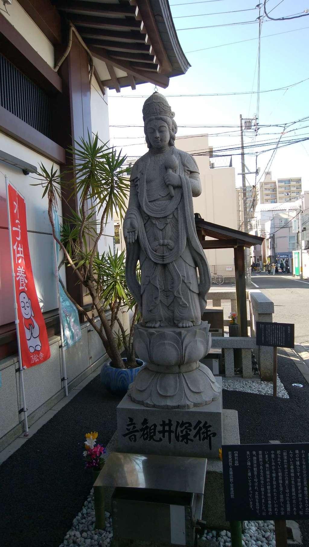 萬松寺の仏像