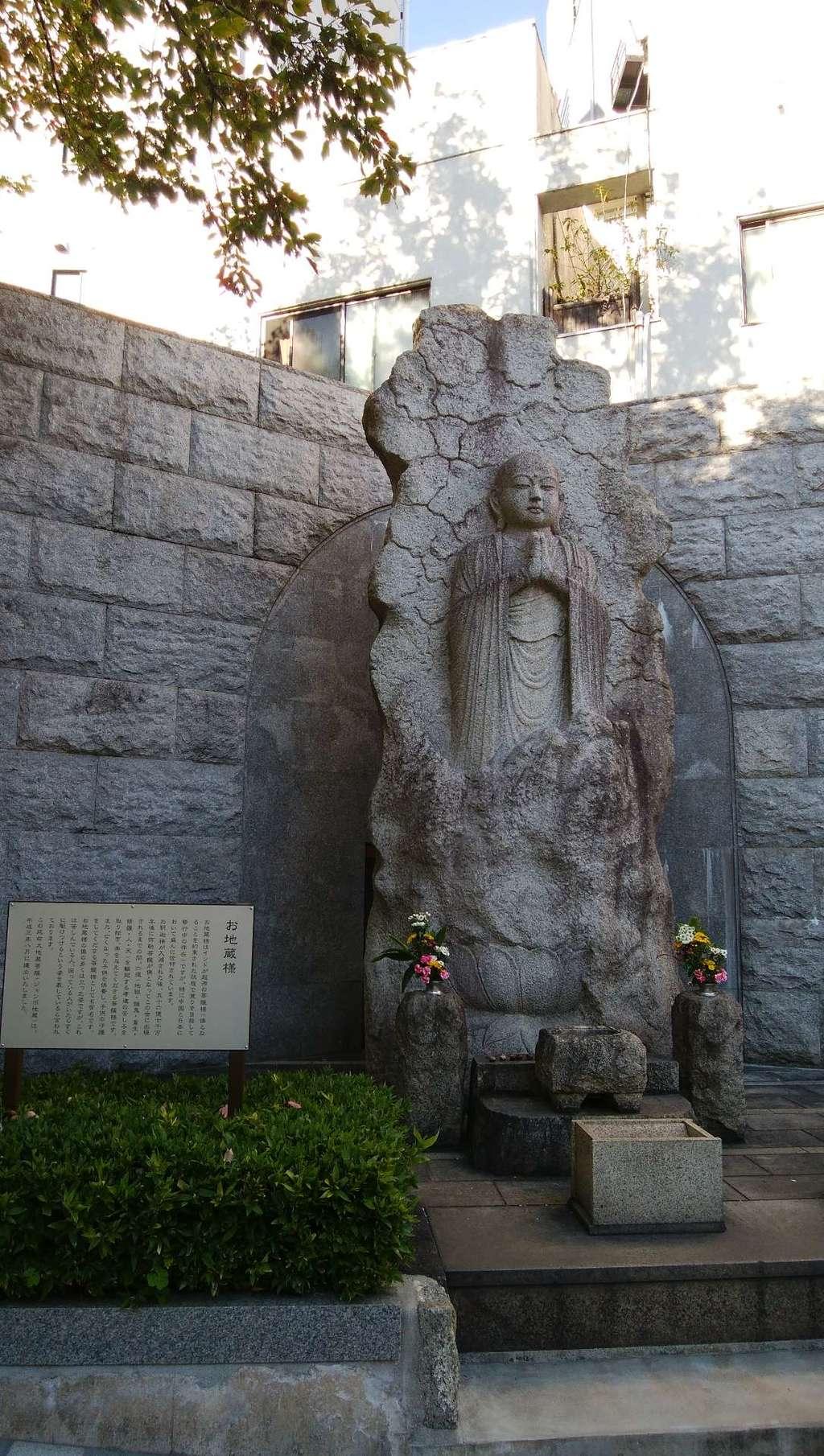 清浄寺の仏像