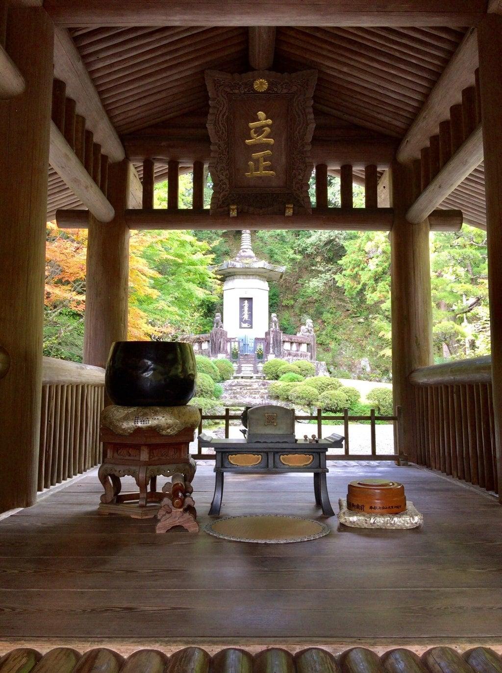 久遠寺の建物その他
