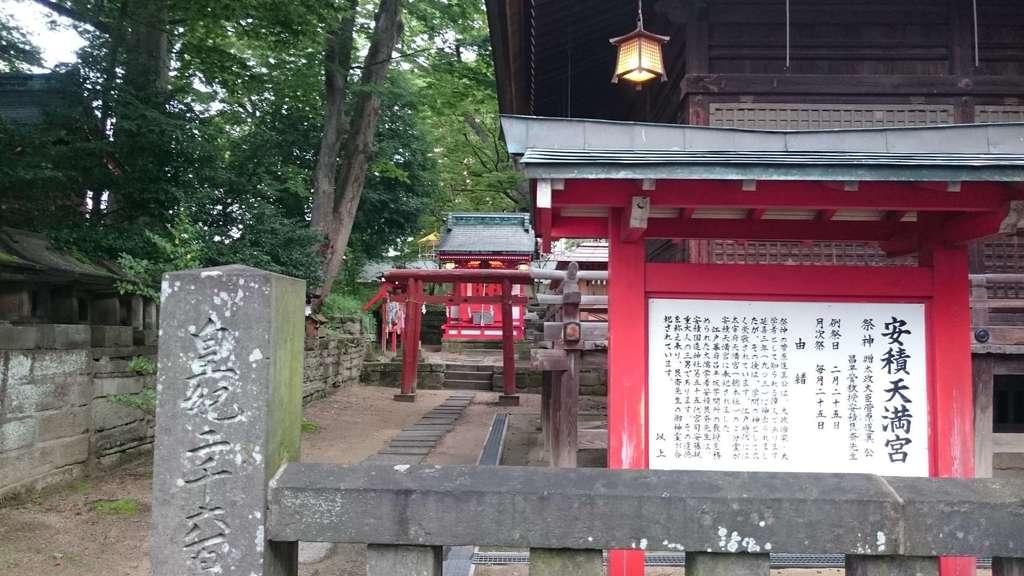 安積國造神社の建物その他