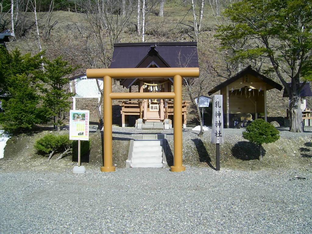 浦幌神社(北海道)