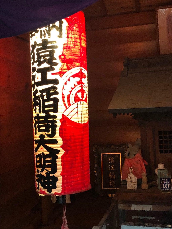 妙壽寺猿江別院の建物その他
