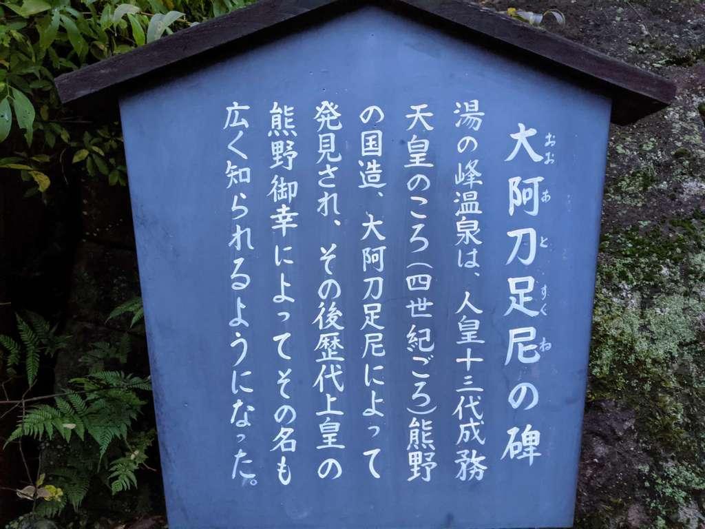 東光寺の歴史