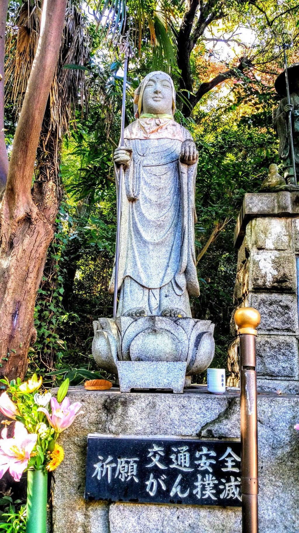 待暁山 彌勒寺の地蔵