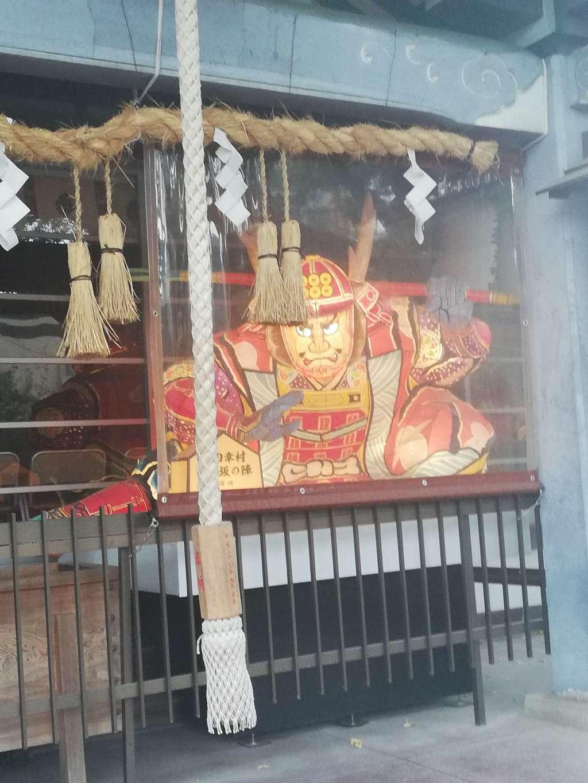 三光神社の芸術