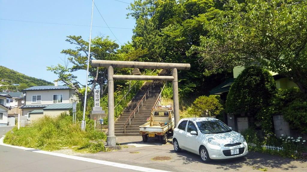 母恋神社の鳥居