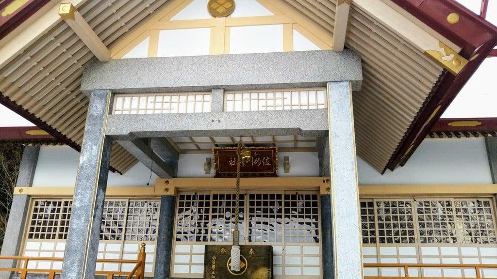 佐女川神社(北海道)