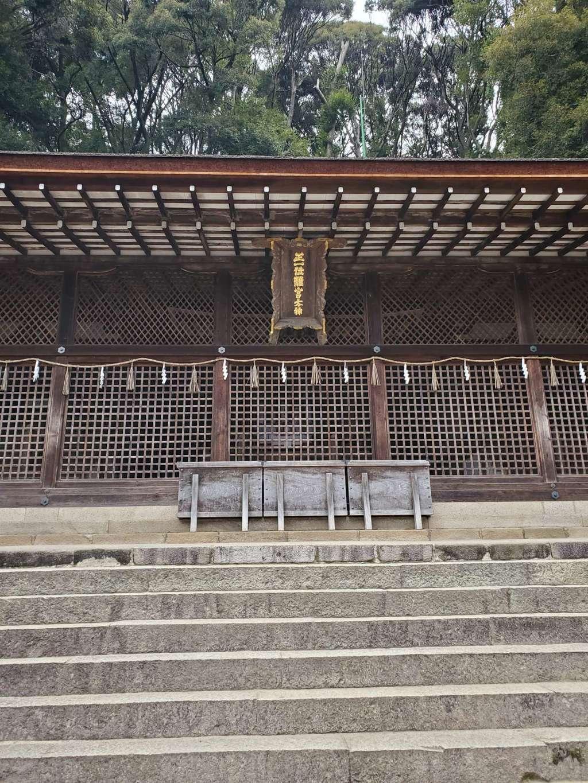 宇治上神社の末社