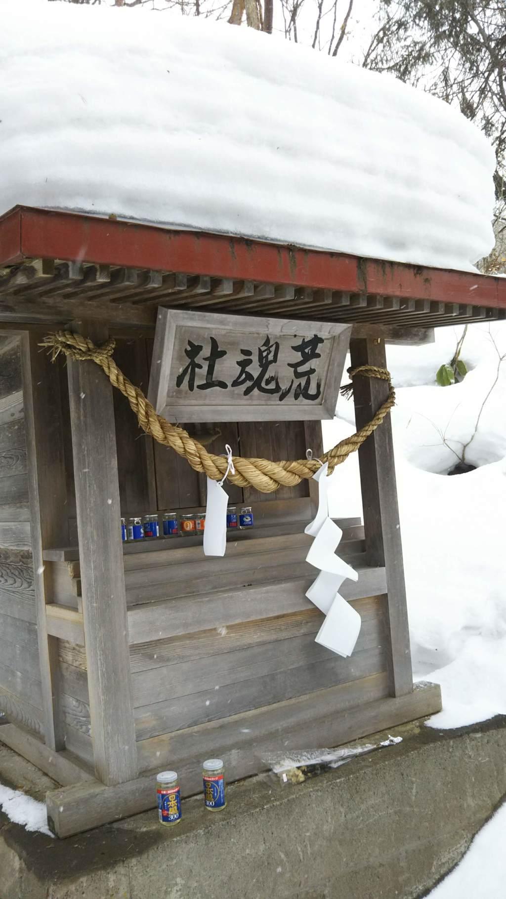 札幌伏見稲荷神社の末社