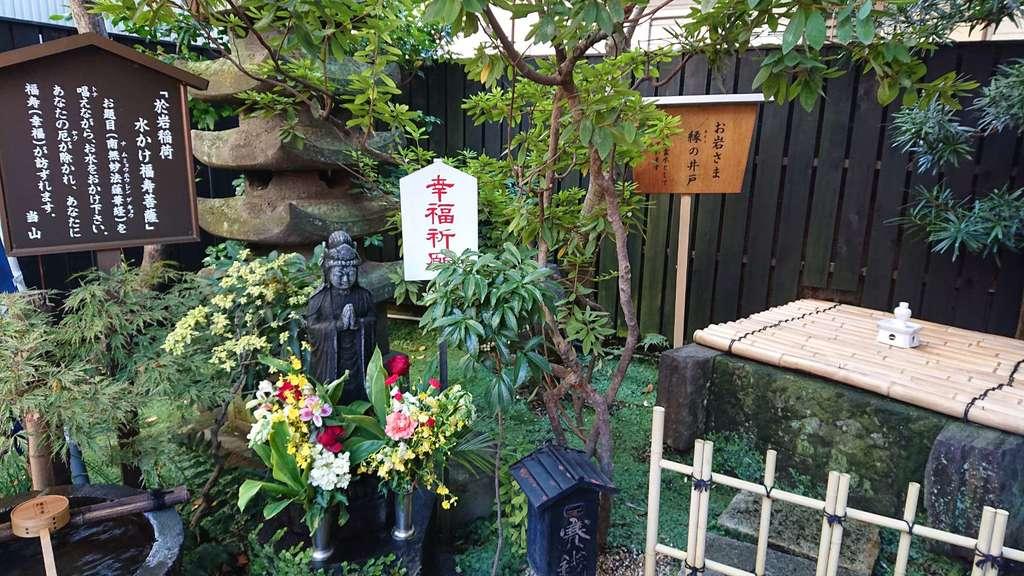 陽運寺の庭園
