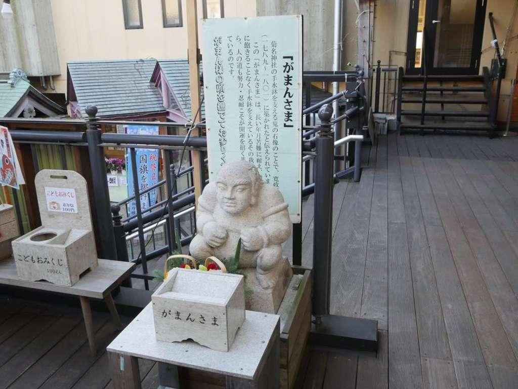 菊名神社の像
