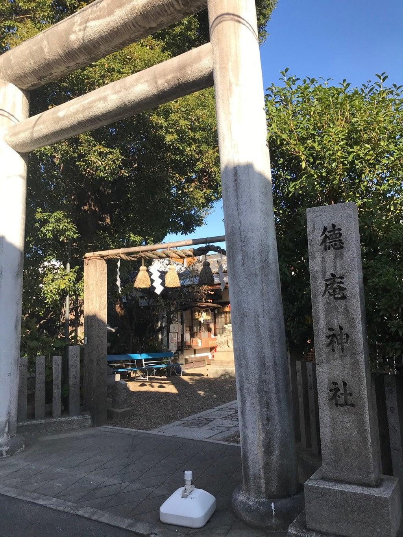徳庵神社の鳥居
