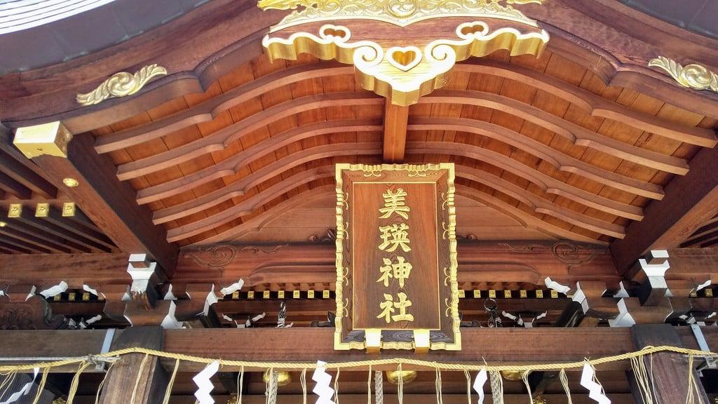美瑛神社(北海道)