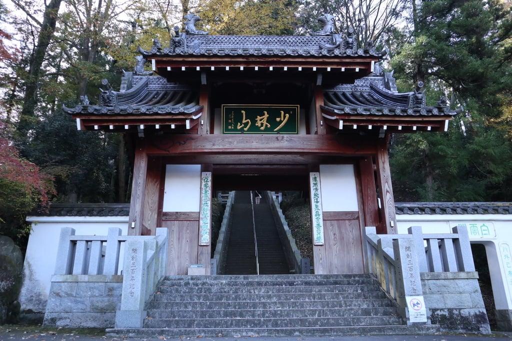 達磨寺の山門