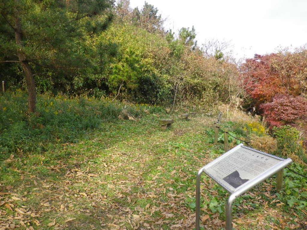 永福寺跡(神奈川県)