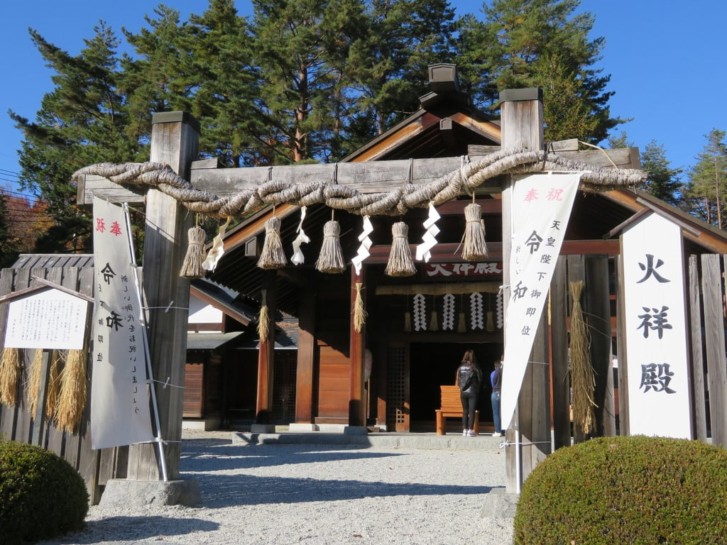 身曾岐神社の鳥居