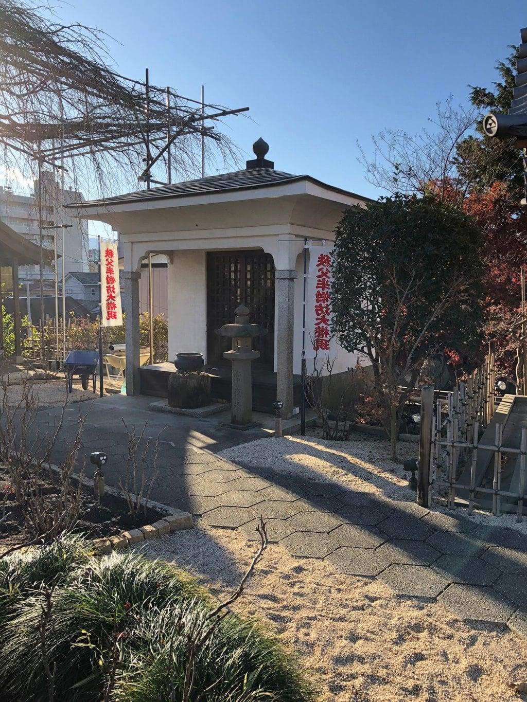 少林寺の本殿