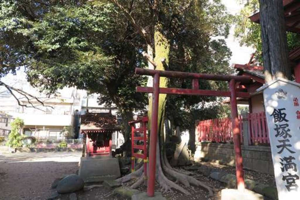 飯塚氷川神社の末社