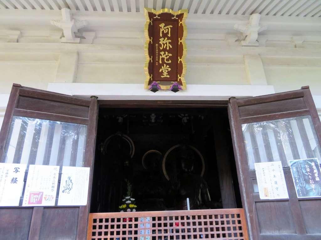 輪王寺の末社