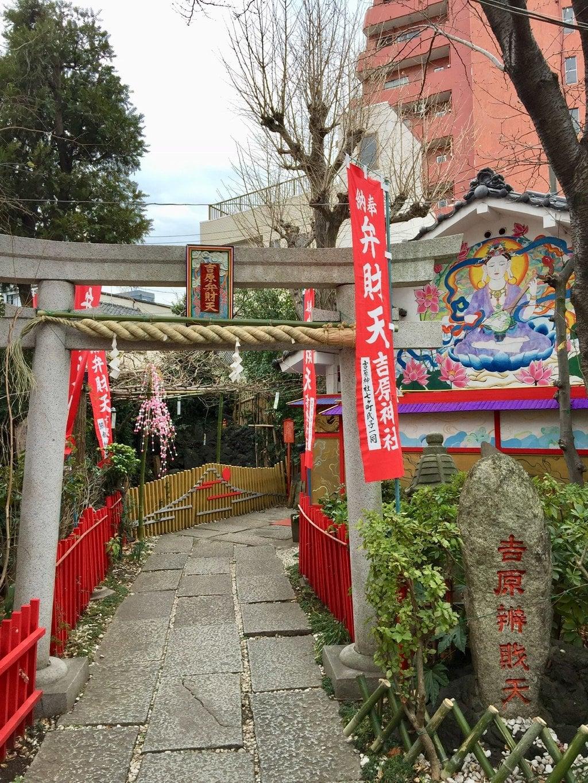吉原神社の鳥居
