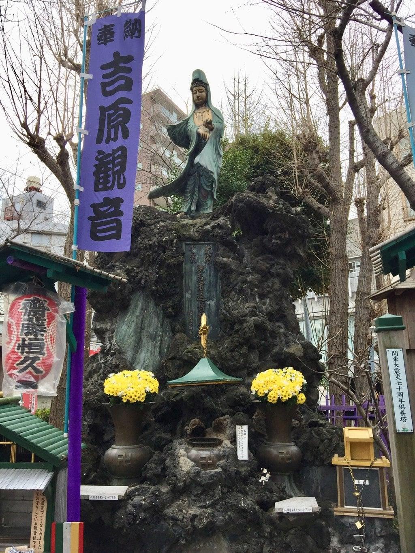 吉原神社の仏像