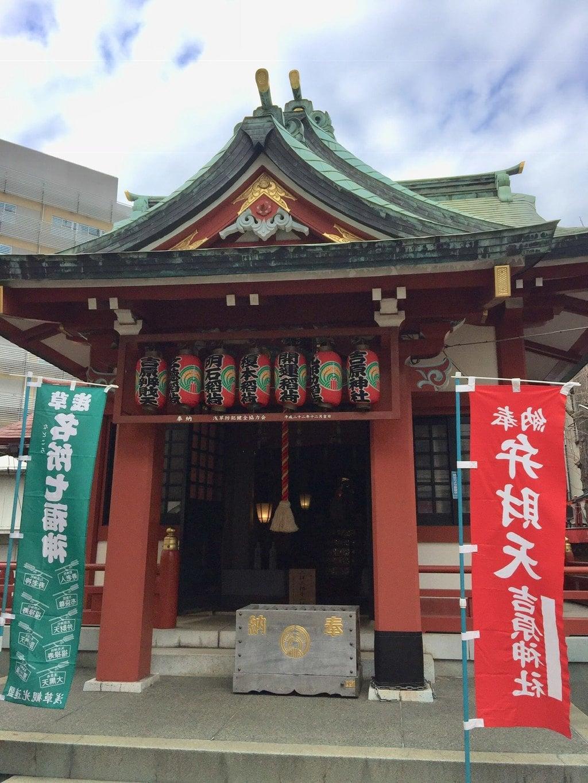 吉原神社の本殿