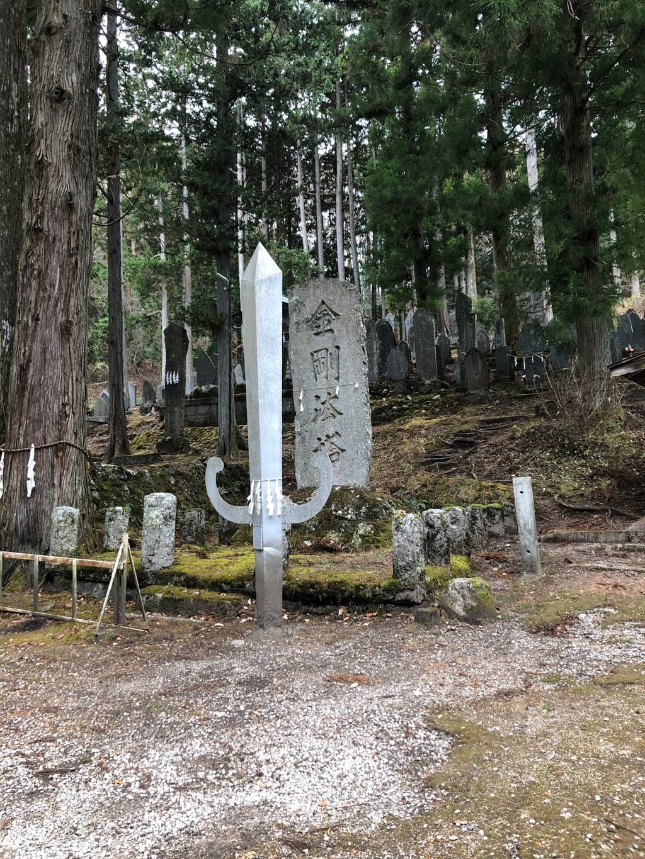 駒ヶ嶽神社(前宮)(山梨県)