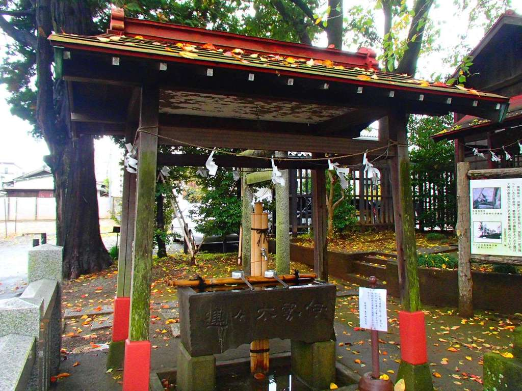 愛宕神社の手水