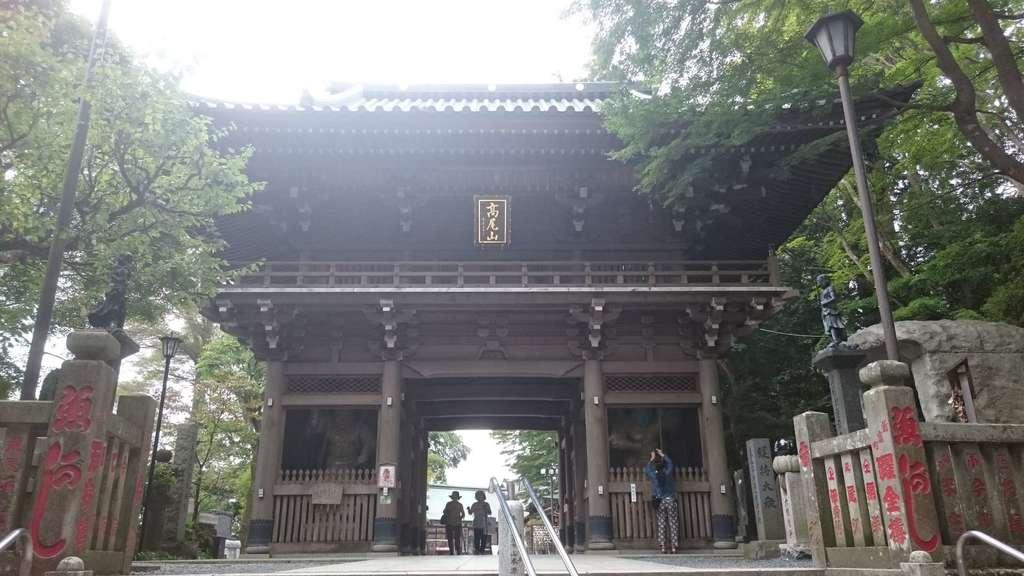 高尾山薬王院の山門